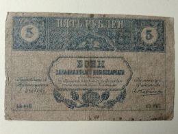 Russia 1918 5 Rubli - Russia