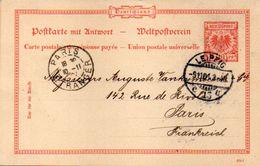 Entier Postal - 10 Marks  - Oblitération De LEIPZIG    (101218) - Allemagne