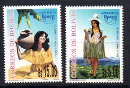 Serie Nº 965/6 Bolivia - Bolivia
