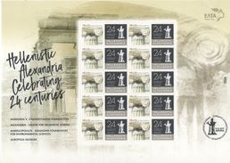 GREECE, MNH, 2017, HISTORY, HELLENISTIC ALEXANDRIA, EGYPT,  PERSONALIZED SLT WITH TABS, ONLY A FEW HUNDRED PRODUCED - History