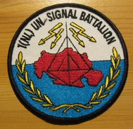 Ecusson Tissu Du Contingent Néerlandais De La FORPRONU (Opération ONU En Ex-Yougoslavie) - UNPROFOR NL Signal Bat. - Ecussons Tissu