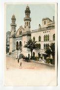 Alger - La Cathedrale - Algiers