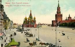 RUSSIE MOSCOU VUE DE LA PLACE ROUGE - Russie
