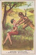 Illustrateur  : Lamprety ? :   Soldat Attaque  Brusquée - Künstlerkarten