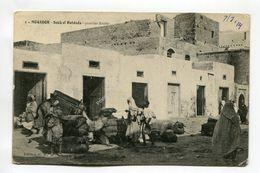 Mogador - Souk El Hatdada (quartier Arabe) - Morocco