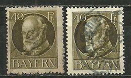 Bayern, Nr. 100 I+II, Gestempelt - Bavaria