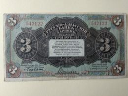 Banca Cino Russia Transiberiana 1917 3 Rubli - Rusland