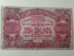 Armenia 1922 1.000.000 Rubli - Russia