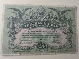 Ukraina 1917 25 Rubli Odessa - Russia