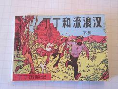 "Vrai Collector : Edition ""corsaire"" Et Chinoise De TINTIN / TINTIN ET LES PICAROS  , Années 80 Je Crois , Environ 150 Pa - Tintin"