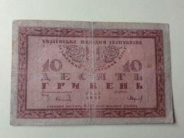 Ukraina 1918  10 Rubli - Russia