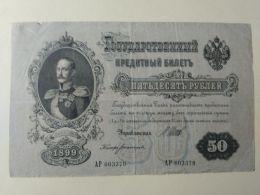 Russia 1899 50 Rubli - Russia