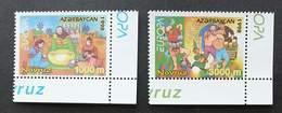 Azerbaijan Feasts And Festivals 1998 Holiday (stamp With Margin) MNH - Azerbaïjan