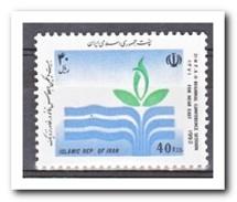 Iran 1992, Postfris MNH, FAO - Iran