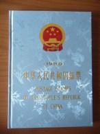 Cina Year Book 1989 (m64-91) - Années Complètes