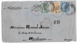 INDIA - 1875 - SUPERBE TRICOLORE Sur LETTRE De BOMBAY => BORDEAUX - 1858-79 Compagnia Delle Indie E Regno Della Regina