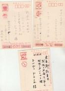 Japon Entier Postal N° 17 -  Lot De 3 - Enteros Postales