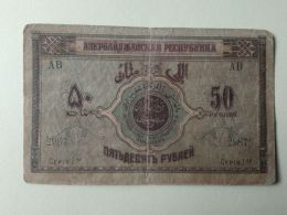 Azerbajan 1919 50 Rubli - Russia