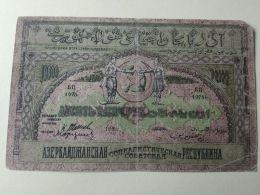 Azerbajan 1921 10.000 Rubli - Russie