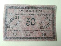 Russia 1920 50 Rubli Estremo Oriente - Russia