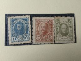 Russia 1915 Francobolli Banconote 10 15 20 Kopeki - Russie