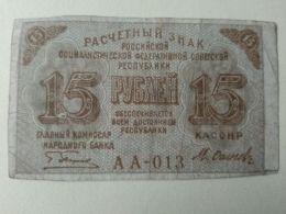 Russia 1919  15 Kopeki - Russie