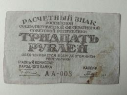 Russia 1919  30 Kopeki - Russia