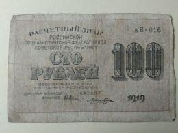Russia 1919  100 Rubli - Russie