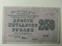 Russia 1919  250 Rubli - Russie