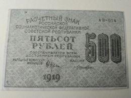 Russia 1919  500 Rubli - Russia