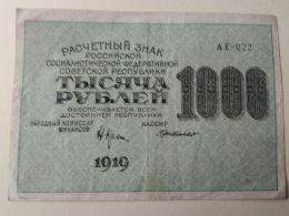 Russia 1919  1000 Rubli - Rusland
