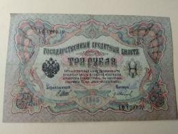 Russia 1905 3 Rubli - Russia