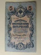 Russia 1905 5 Rubli - Russia