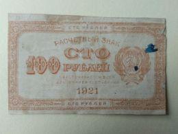 Russia 1921 100 Rubli - Russia