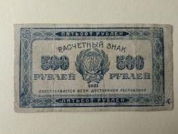 Russia 1921 500 Rubli - Russia