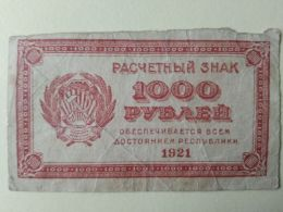 Russia 1921 1000 Rubli - Russia
