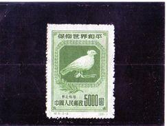 B - 1950 Cina - Campagna Per La Pace - 1949 - ... République Populaire