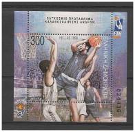 Grecia - 1998 - Nuovo/new MNH - Basket - Mi Block 16 - Ongebruikt