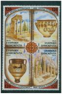 Grecia - 1999 - Nuovo/new MNH - Cultura - Mi N. 2010/13 - Ongebruikt
