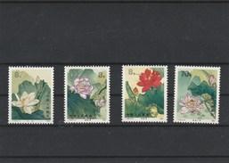 FLORE  AQUATIQUES  LOTUS -  N° 2354 / 2357 - 1949 - ... Volksrepublik