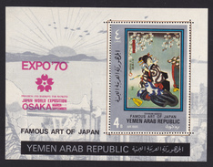 YEMEN REPUBLIQUE ARABE AERIENS N°  111 BLOC ** MNH Neuf Sans Charnière, TB  (CLR071) Art Japonais - Yémen