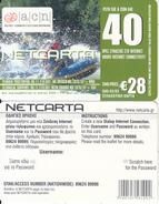 GREECE - Extreme Sports 3/Kayaking, Netcarta By ACN Internet Prepaid Card 28 Euro(40 Hours), Tirage 500, 03/03, Sample - Sport