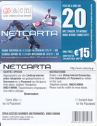 GREECE - Extreme Sports 2/Parachute, Netcarta By ACN Internet Prepaid Card 15 Euro(20 Hours), Tirage 2000, 03/03, Sample - Sport