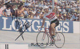 Télécarte Ancienne Japon / 110-11006 - CYCLISME - VELO LONGINES - BIKE Japan Front Bar Phonecard / A - Balken TK - Sport