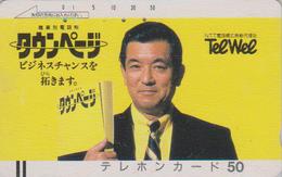 Télécarte Ancienne Japon / 110-11081- Pub Annuaire TELEPHONE TELWEL * Town Page * - Japan Front Bar Phonecard / A - Téléphones