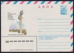 15730 RUSSIA 1982 ENTIER COVER Mint PETROPAVLOVSK Kamchatka BERING Explorer SAILOR SAILING SHIP MONUMENT VOLCANO 82-339 - 1923-1991 USSR