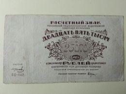Russia 1921 25000 Rubli - Russia