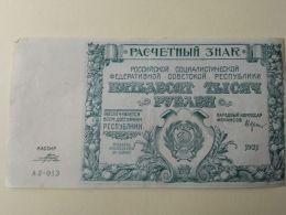 Russia 1921 50000 Rubli - Russia