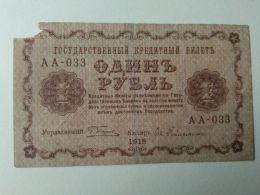 Russia 1918 1 Rublo - Russia