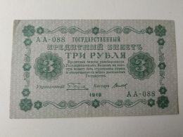 Russia 1918 3 Rubli - Russia